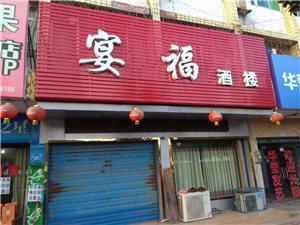 沿江大道天然气澳门太阳城平台二层双门面出租3500元/月
