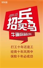 中国人首先招收售后服务人员若干名。联系人:王女士   15038997769