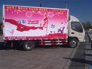 江淮自动专用舞台车