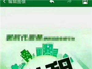 新泉2室1厅1卫10000元/月