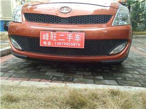 长城炫丽  自动1.3