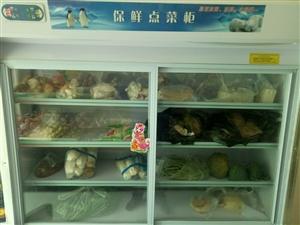 点菜柜出售9成新,上面冷藏,下面冷冻,随时看东西。15293278018