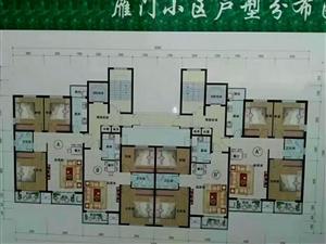 3室1厅1卫46万元