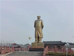 毛主席视察纪念馆