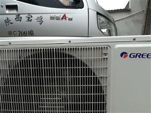 格力变频三匹立式空调,九成新原价9800元,急转!
