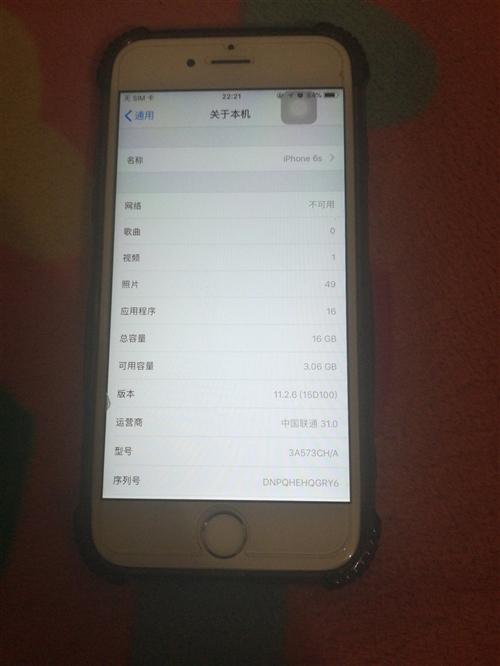 自用蘋果6S ,國行正品,99新,16G,絕對沒有卡頓現象 附件齊全,支持當面交易