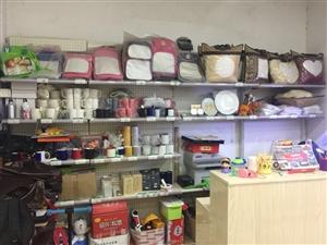 货架低价出售,热传印机器,以前打印照片用的材料,玩具货架,文具用品,所有低价出售。