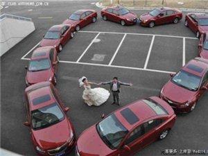 通许专业婚车车队