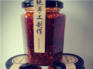美味辣椒油