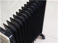 本人有一格力取暖器,买回来基本上没怎么用过,在京东网上买成三百多的现在低价处理。