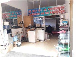 各类家电上门维修,清洗抽油烟机,水电维修,安装