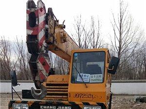 长江12吨吊车,