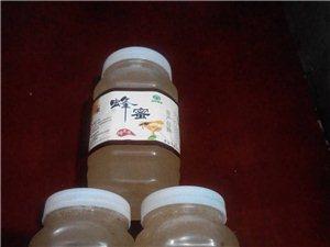 自己家养殖的土蜂蜜,无任何添加。假一赔十
