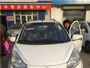 出售新能源易咖油电混合电动轿车