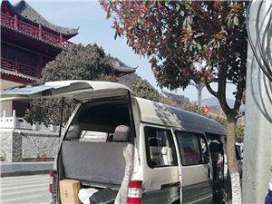 岚皋鑫源公司私设站台