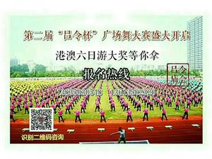 亲戚朋友们,吕令村二月初九瘟神庙会盛大开启,初八起唱,初九初十十一广场舞大赛,十二大型歌舞晚会,广场