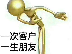 天天�_�i匹配汽��匙�u控芯片全�G