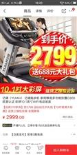 跑步机去年五月份买的,没怎么使用。现在想转手,有需要的可以来看。2100元价格可以商量。电话1776...