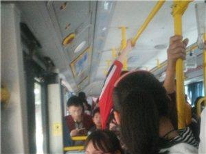 公交车超员