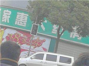 果园十字路口人行横道红绿灯不亮