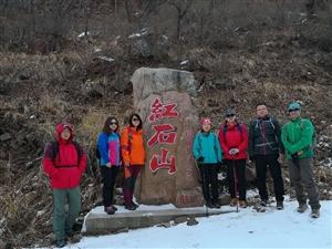 雪后徒步�t石山