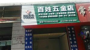 开阳县城南路