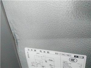 处理一批海信容声冰箱样机,个别有外伤,大小都有价格便宜。正常保修。