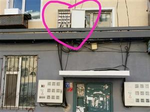 总敞开的电路箱到底咋回事?