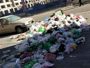 垃圾堆,报废车