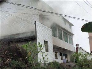 居民家中失火火