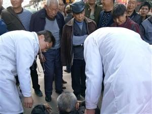 广安前锋区:老人突发疾病