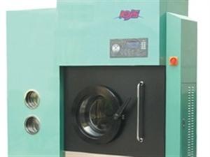 出售九成新环保四氯乙烯8公斤干洗机,电脑操控,配备制冷机组,节省药液,安全环保。原价4万,现因移居外...