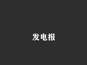 昨天发布黄龙三星环保员斗殴住院有人误评