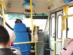 关于公交司机打电话的问题