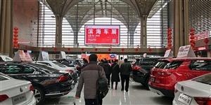 国产新能源车成为滨海车展新宠!厉害了,我的国!!!