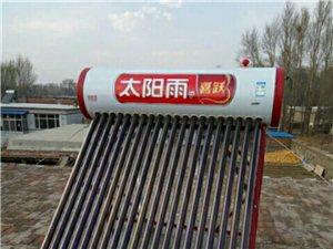 电工水暖太阳能打眼疏通上下水