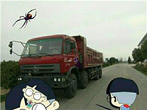 南骏四桥自卸车转让