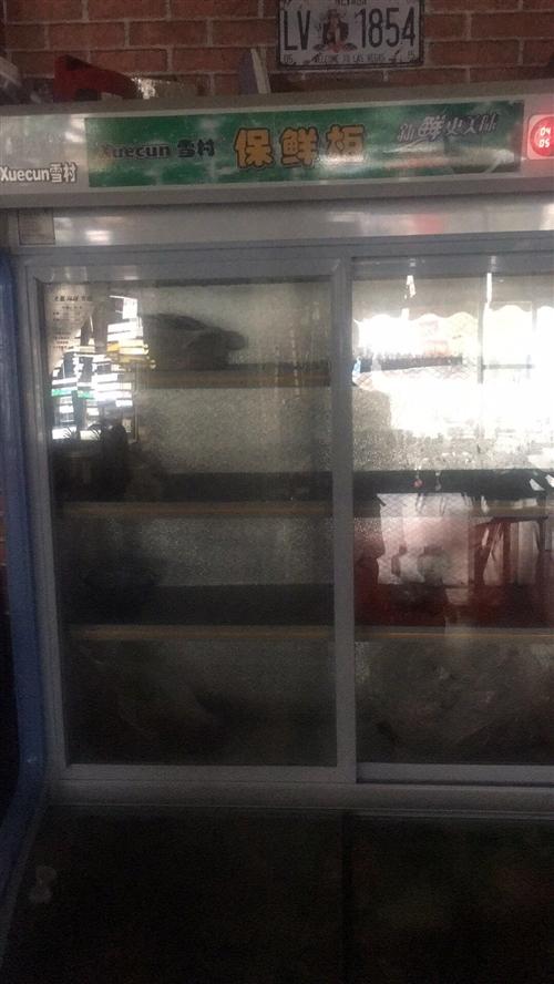 冰箱。洗衣機 鐵上下床 點菜展示冰柜