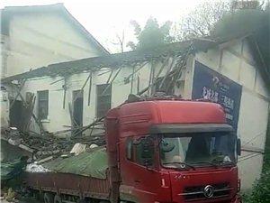 大货车刹不住车撞上路边房子