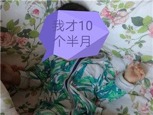 鹤翔洗浴会馆儿童收费有没有标准