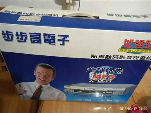 一:出售:步步高牌丽声数码影碟机。 二:出售:TCL牌电脑,内存258MB,硬盘80G.7200R...