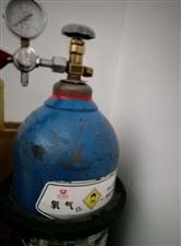 医院用氧气瓶,在家闲置,欲出租或出售