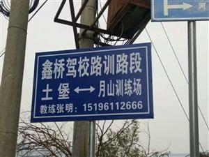 这样的违法么?为何可以光明正大?为何没人管?