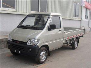 求购: 小型货车一辆!九成新!