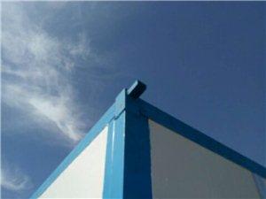 專業活動板房彩鋼大棚