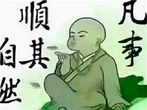 告�]自己,心�o自然�觯�平息心中怒火,�定情�w!