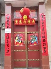 凤翔县县前巷3室1厅1卫300万元