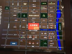北井新城3室2�d