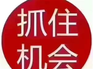 小吃街东巷有一美甲店转让,店内有卫生间  电话19937712198
