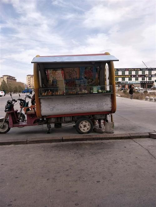 本人有一辆三轮烧烤车低价出售  18293736636  18293735811